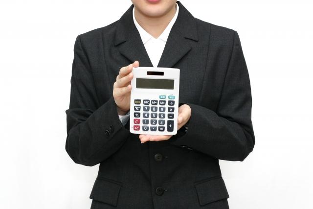 法人携帯の通信コスト削減